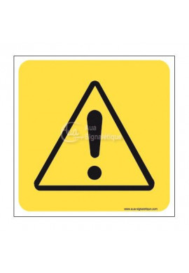 Plaque de porte Danger