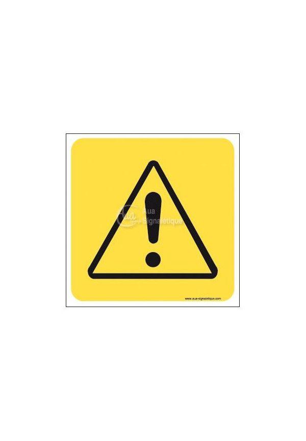 De Porte Danger - Plaque de porte