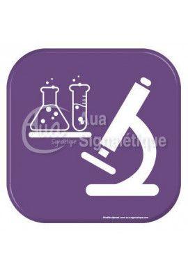 Autocollant Vinylopicto laboratoire