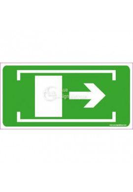 Panneau Coulisser pour Ouvrir - C