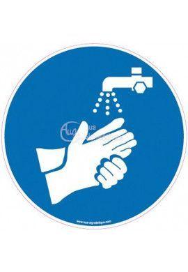 Panneau Lavage des mains obligatoire