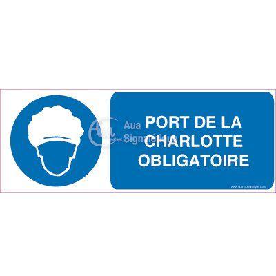 Panneau Port du Masque obligatoire AUA SIGNALETIQUE PVC 1.5mm 320x120 mm