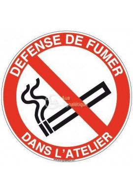 Panneau defense de fumer dans l'atelier-R