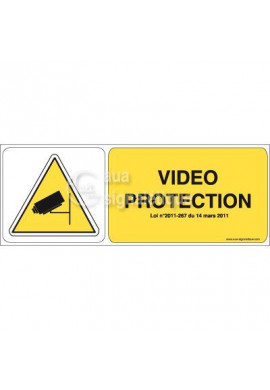 Panneau Vidéo Protection - jaune