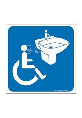 Panneau Lavabo Handicapé